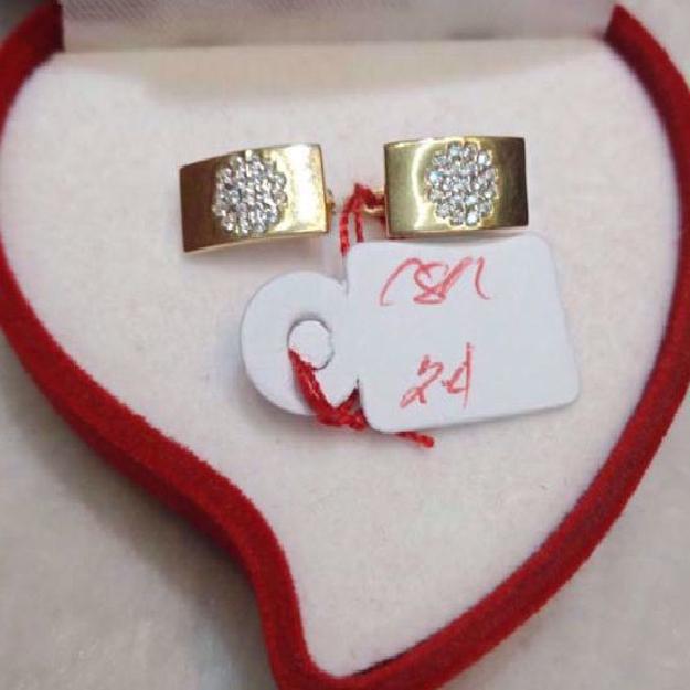 18K - Saudi Gold Jewelry, Earrings - 2.4g의 그림