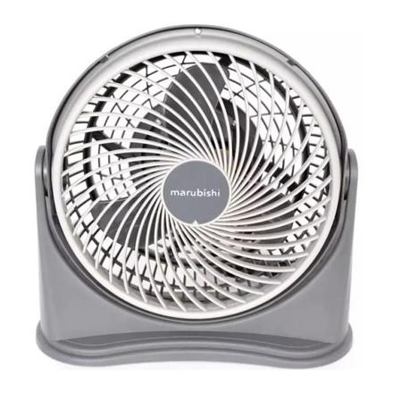 Picture of Marubishi High Velocity Fan- MRF 208