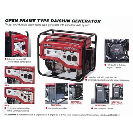 Picture of Open Frame Type Daishin Generator SEB3000Ha