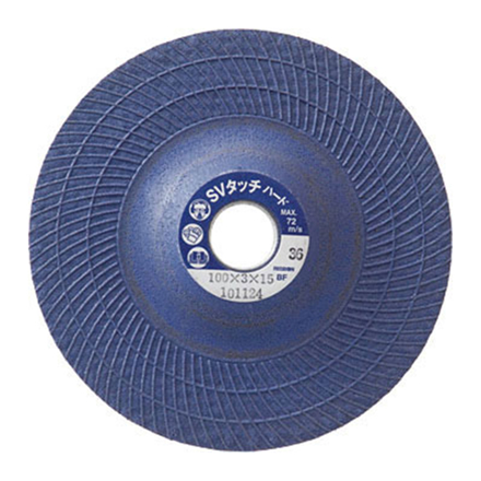 Picture of Super Vio Flexible Grinding Disc For Stainless / Inox RSV-100