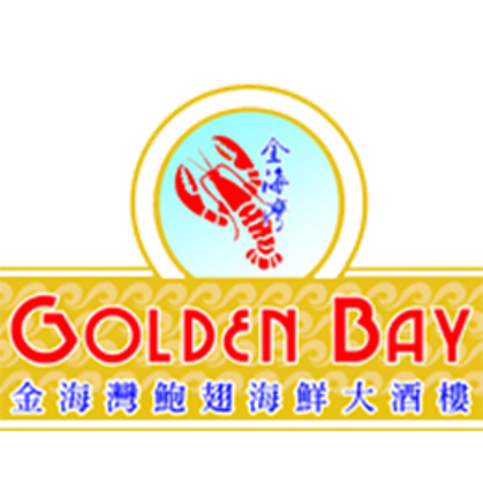 Golden Bay Seafood Restaurant의 그림