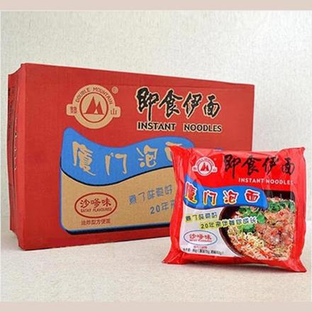 Picture of Xiamen Instant Noodle (21Pack/Box)