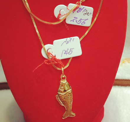 """Picture of 18K Saudi Gold Necklace with Pendant, Chain 2.56g, Pendant 1.45g, Size 20"""", 20723N256145"""