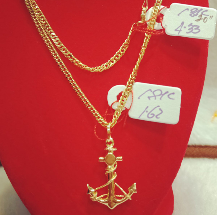 """Picture of 18K Saudi Gold Necklace with Pendant, Chain 4.43g, Pendant 1.62g, Size 20"""", 20723N433162"""