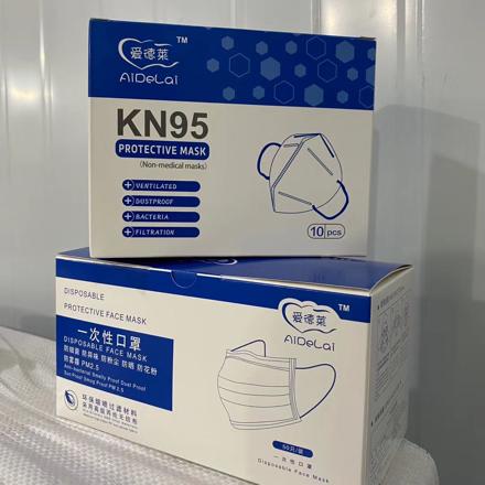 KN95, Protective Mask,Aidelai, 10pcs/Box의 그림