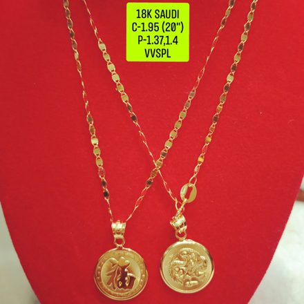 """Picture of 18K Saudi Gold Necklace with Pendant, Chain 1.95g, Pendant 1.37g, 1.4g, Size 20"""", 2805N4S"""
