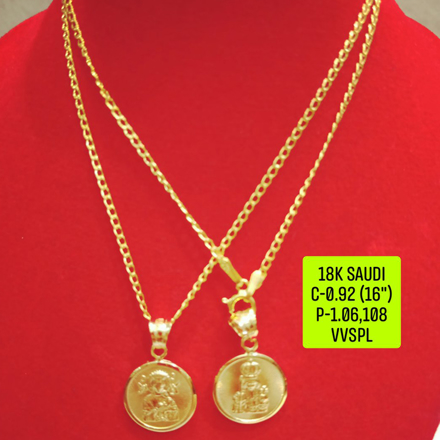"""Picture of 18K Saudi Gold Necklace with Pendant, Chain 0.92g, Pendant 1.06g, 1.08g, Size 16"""", 2805N092"""