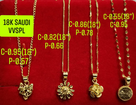 """Picture of 18K Saudi Gold Necklace with Pendant, Chain 0.82g, Pendant 0.66g, Size 18"""", 2805N4F"""