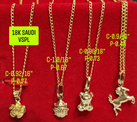 """Picture of 18K Saudi Gold Necklace with Pendant, Chain 0.9g, Pendant 0.44g, Size 16"""", 2805NFBBH"""