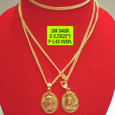 "18K Saudi Gold Necklace with Pendant, Chain 2.23g, Pendant 1.43g, Size 22"", 2805N223의 그림"