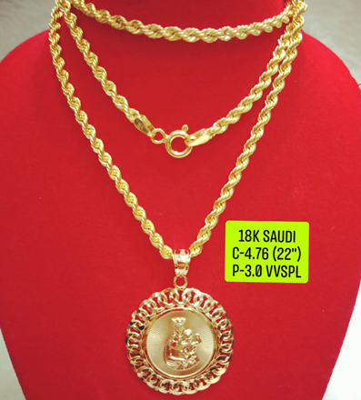 "18K Saudi Gold Necklace with Pendant, Chain 4.76g, Pendant 3.0g, Size 22"", 2805N476의 그림"