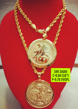 "18K Saudi Gold Necklace with Pendant, Chain 6.04g, Pendant 6.78g, Size 18"", 2805N604의 그림"