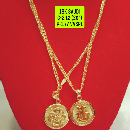 "18K Saudi Gold Necklace with Pendant, Chain 2.12g, Pendant 1.77g, Size 20"", 2805N2122의 그림"