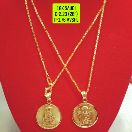 "18K Saudi Gold Necklace with Pendant, Chain 2.23g, Pendant 1.76g, Size 20"", 2805N2232의 그림"