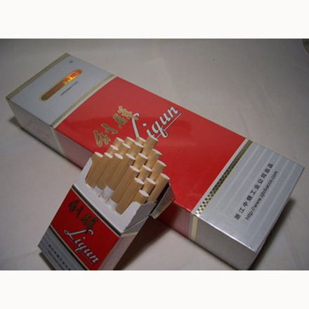 Picture of Liqun Cigarette, Virginia type