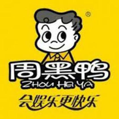 Picture for manufacturer Zhou Hei Ya