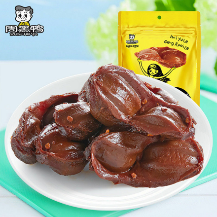 Picture of 1PCS Chinese snack Zhou Hei Ya Lu Yazhen Duck Gizzard