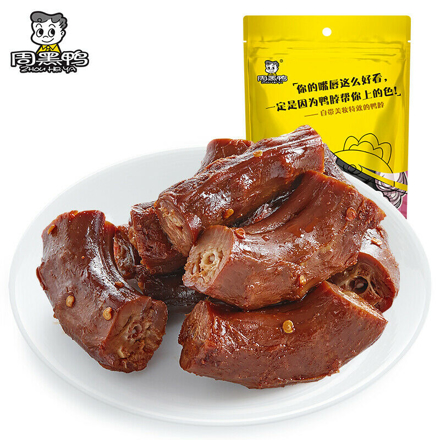 Picture of Chinese snack ZHOU HEI YA duck neck