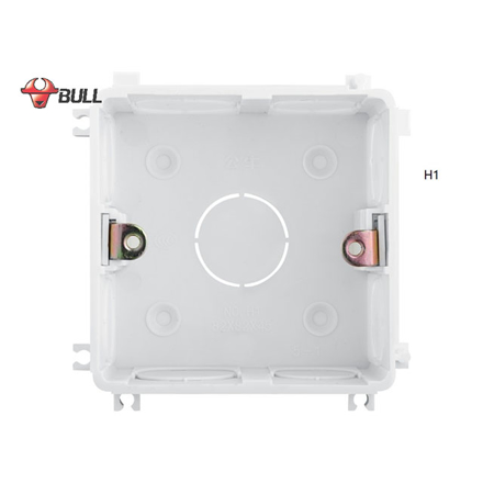 Picture of Bull H1 Utility Box/Bottom Box (White), H1