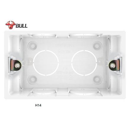 Picture of Bull H14 Utility Box (White), H14