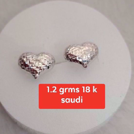 Picture of Saudi White Gold Earrings 18K - 1.2g