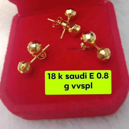 Picture of 18K Saudi Gold Earrings  0.8 grams