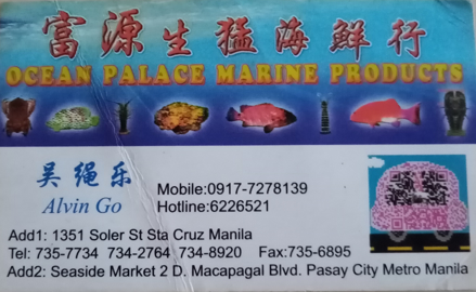 Picture of Ocean Palace Marine Products