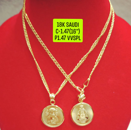 """Picture of 18K Saudi Gold Necklace with Pendant, Chain 1.47g, Pendant 1.47g, Size 16"""", 2805N147"""