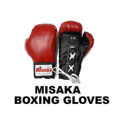 Picture of Misaka Boxing Gloves, U04MBGR
