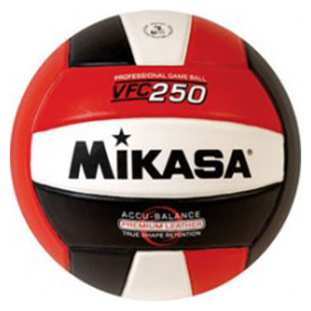 Picture of Misaka Butterfly PVC Foam Rubber Bladder Volleyball, BUTTERFLYVOLLEYBALL