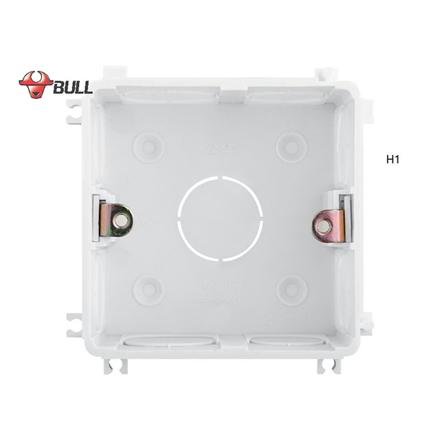Picture of Bull H1 Utility Box/Bottom Box (White), H1