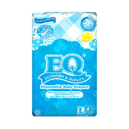 Picture of EQ Diaper Colors Large 4's, EQ090