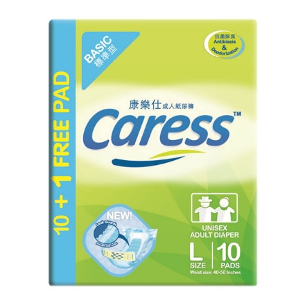 Picture of Caress Adult Diaper Baic (Large) 10+1, CAR47A