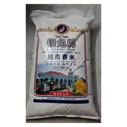 Picture of Silver Rabbit Pearl  Rice1 Sack (25 kilos), 银兔牌越南香米 珍珠1袋(25公斤)