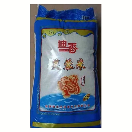 Picture of Silver Rabbit Pearl Rice 10 kg