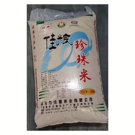 Picture of Jialiang Pearl Rice 1 Sack 25 kilos, 嘉良珍珠米1袋25公斤