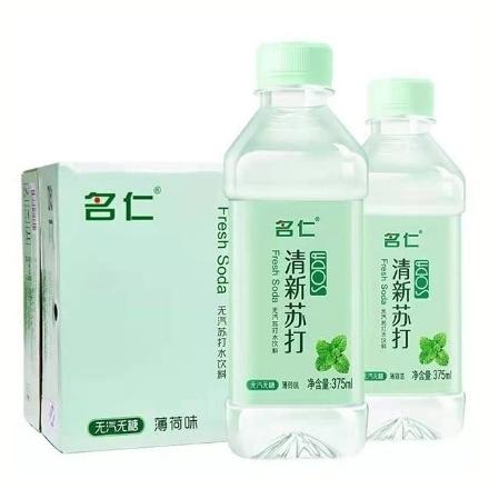 Picture of Mingren Mint 375ml 1 bottle, 1*24 bottle