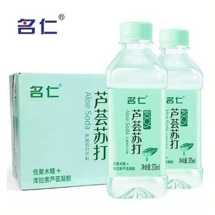 Picture of Mingren Aloe Vera 375ml1 bottle, 1*24 bottle