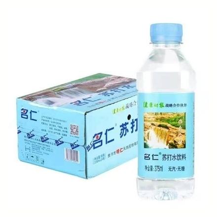 Picture of Mingren Sugar-Free 375ml 1 bottle, 1*24 bottle