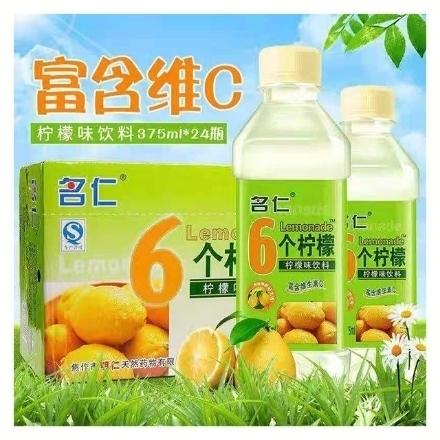 Picture of Mingren 6 Lemons 375ml 1 bottle, 1*24 bottle