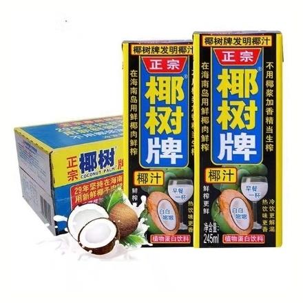 Picture of Coconut Juice Box 245ml 1 box, 1*24 box
