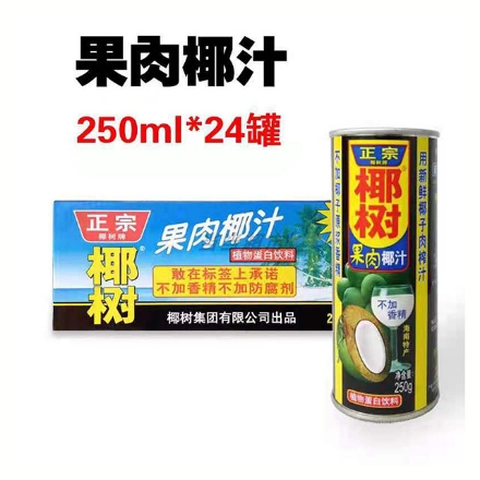 Picture of Coconut Juice Can 245ml 1 bottle, 1*24 bottle