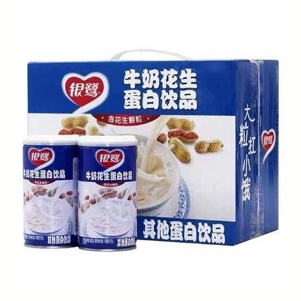 Picture of Yinlu Peanut Milk 370g 1 bottle, 1*12 bottle