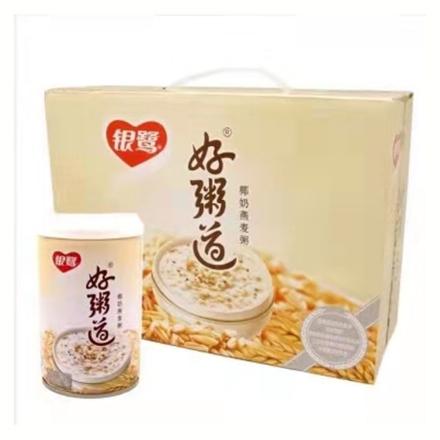 Picture of Yinlu Good Porridge Oats 280g 1 bottle, 1*12 bottle