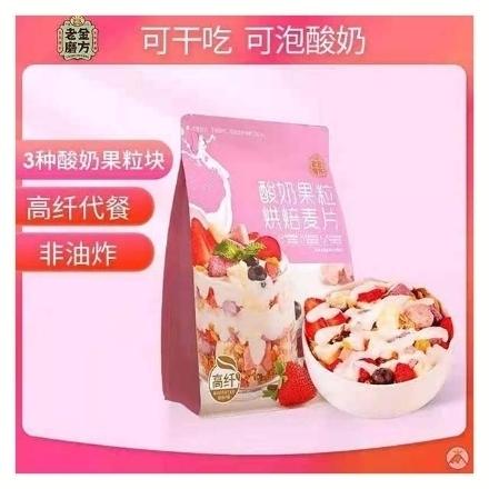 Picture of Laojin Mofang Yogurt Fruit Cubes (Original Flavor) 300g