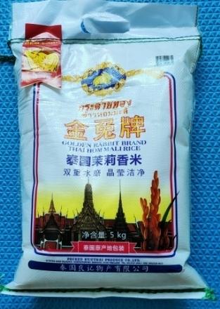Picture of Golden Rabbit Brand Thai Hom Mali Rice 1 Sack (5 kilos, 10 kilos, 25 kilos)