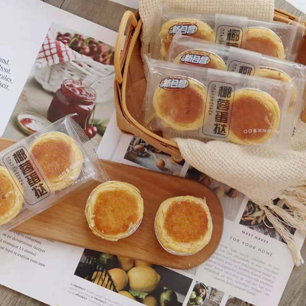 Picture of Xinhechang (coconut egg tart) 5 catties,1 catty, 1*5 catty   新合昌(椰蓉蛋挞)5斤,1斤,1*5斤