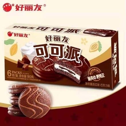 图片 Orion cake(Cocoa Pie) 6 pieces,1 box, 1*16 box | 好丽友蛋糕(可可派)6枚,1盒,1*16盒