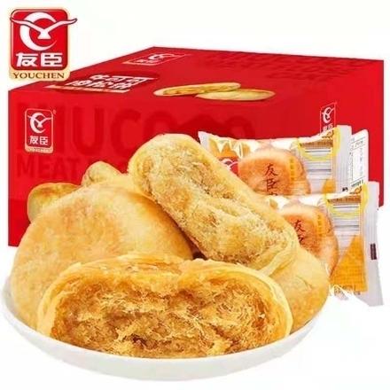 图片 Youchen meat muffins,1, 1 box about 70 | 友臣肉松饼,1个,1盒约70个