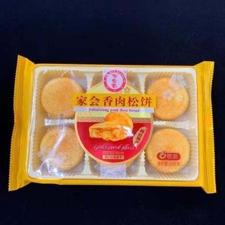 图片 Jiahuixiang Meat Muffins,1 pack, 1*18 pack | 家会香肉松饼,1包,1*18包